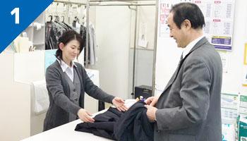 お客様から洗濯物をお預かりいたします